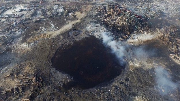 In grond crater d'explosiun.