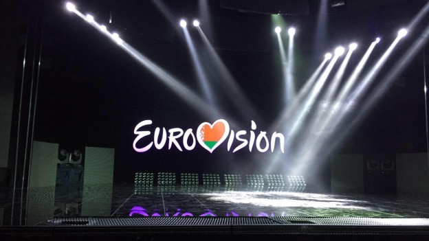 Ina tribuna dagl Eurovision Song Contest