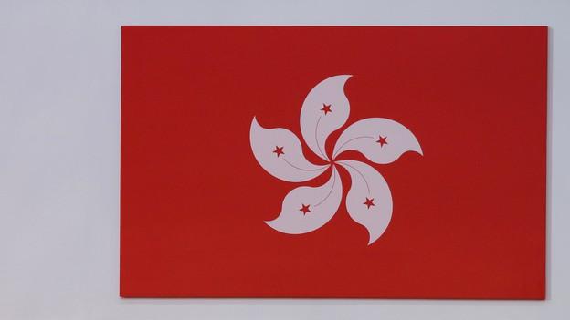 Bandiera da Hongkong