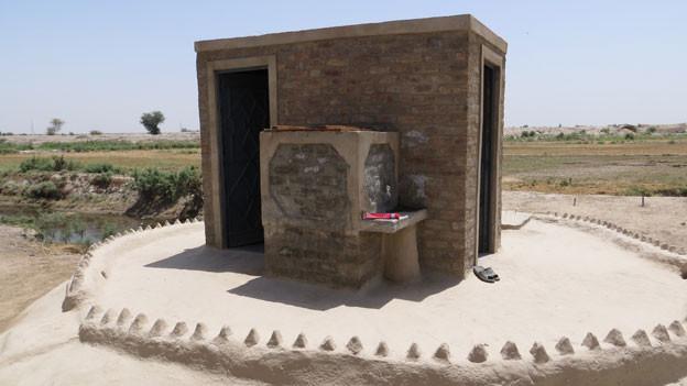 Latrine und Dusche in Pakistan.