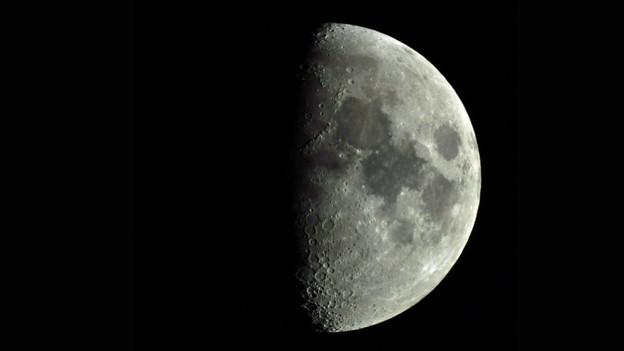 Foto des Monds.