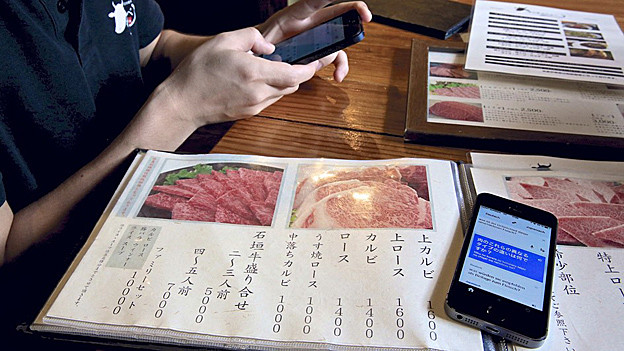 Chinesische Karte und iPhone.