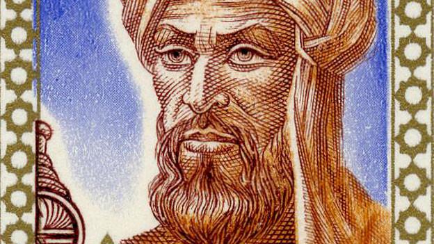 Al-Chwarizmi, der Namensgeber des Algorithmus, auf einer sowjetischen Briefmarke anlässlich seines 1200-jährigen Geburtsjubiläums.