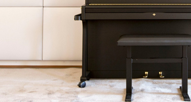Ausschnitt eines Klaviers