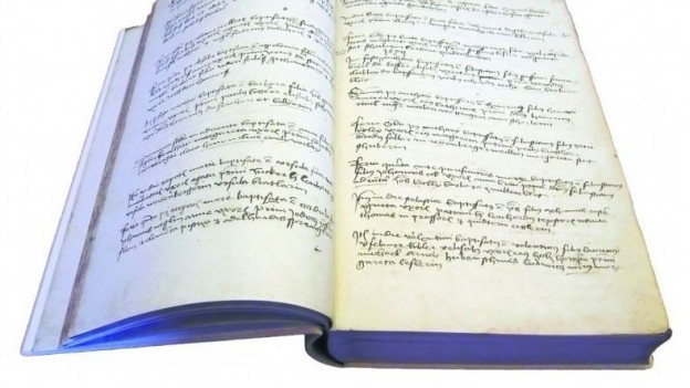 Nachdruck eines Taufbuches.