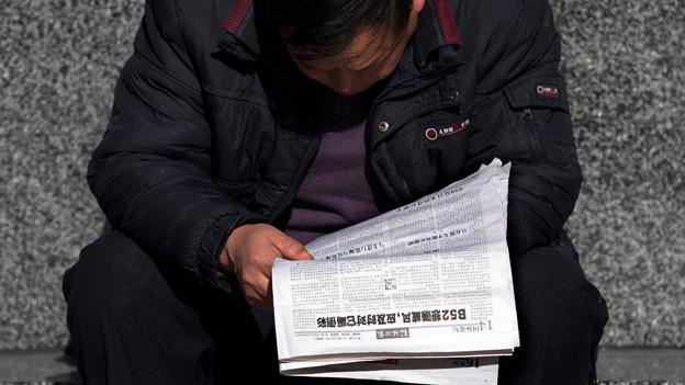 Die chinesische Tageszeitung «Renmin Riboa» kann man auch auf Deutsch lesen.