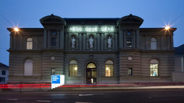 Die Aussenansicht des Kunstmuseums Bern.