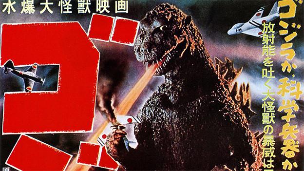 Filmplakat mit japanischen Schriftzeichen und einer Echse, aus deren Mund ein Feuerstrahl schiesst.