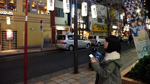 Neue Situation, neue Formen: Eine Tourperformance vom japanischen Regisseur Akira Takayama.