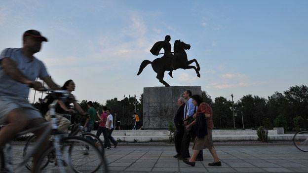 Griechenlands Finanzkrise und die Kultur
