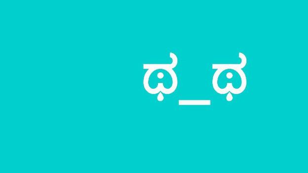 Weinendes Emoji