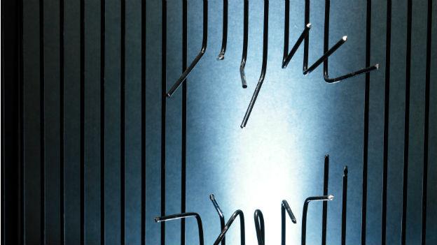 Aufgebrochene Gitterstäbe