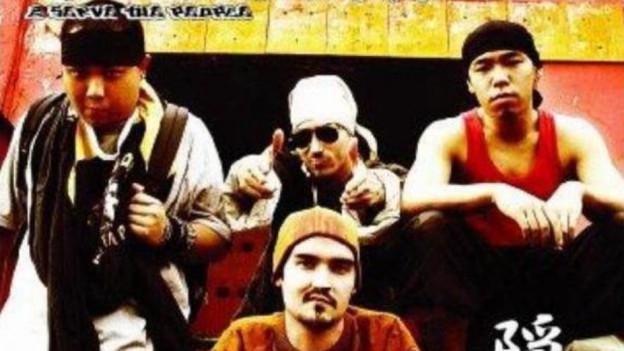 Yin Tsang: Die erste Rapband Chinas