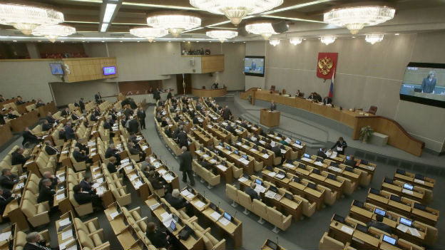 Die Duma - das russische Parlament.