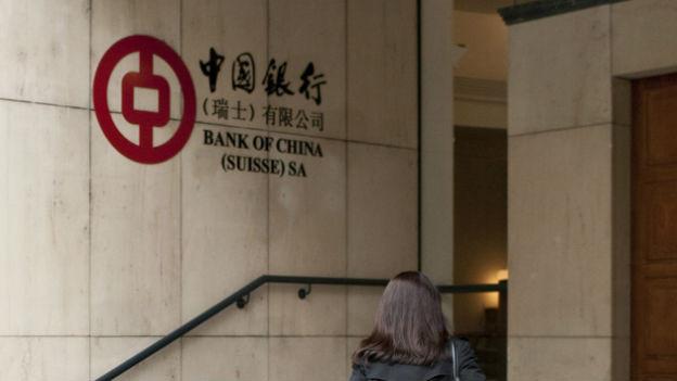 Chinesische Staatsbanken bekommen Konkurrenz.