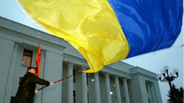 Vor dem Parlament in Kiew.