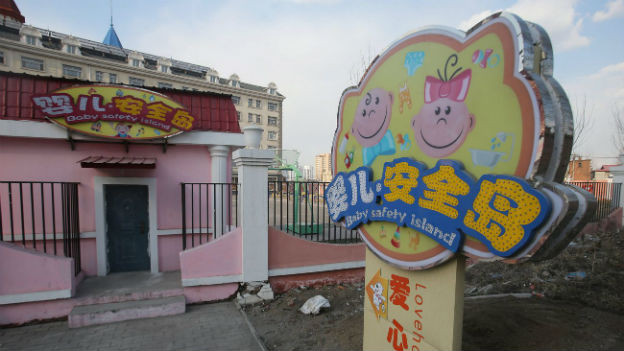 Babyklappe in China.