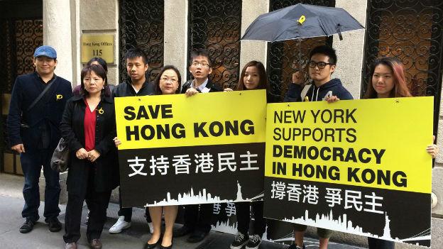 Demonstration vor dem Hongkonger Wirtschaftsbüro in Manhattan.