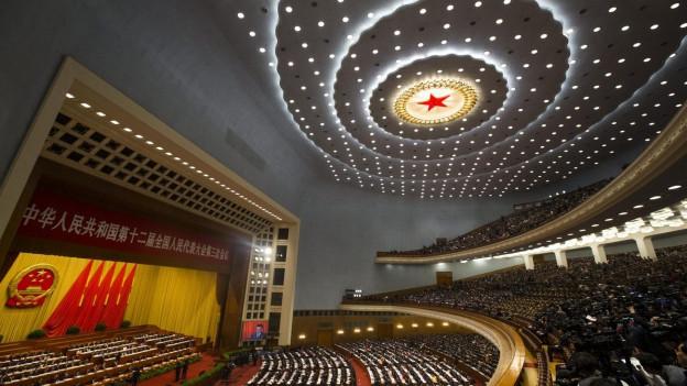 Aufnahme des Saals, wo der Nationale Volkskongress in Peking stattfindet.