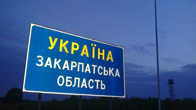 Schild am Grenzübergang Slowenien - Ukraine.