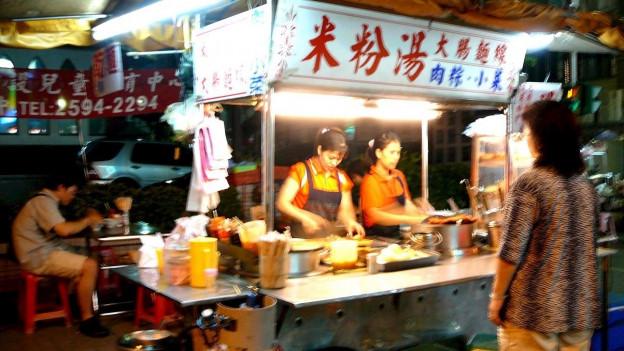 Eine Garküche in Taiwan