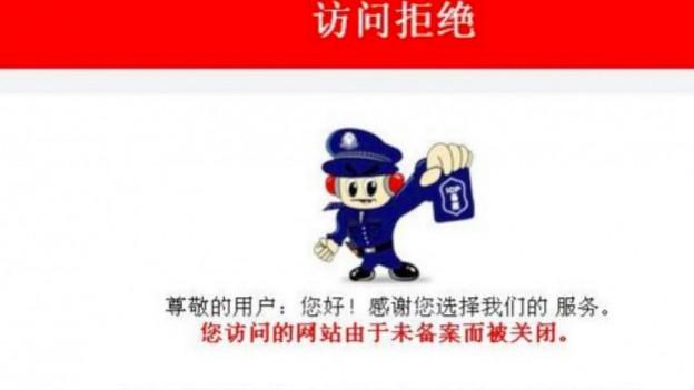 Dieser Polizist warnt vor einem Besuch einer chinesischen Webseite.