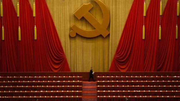 In diesem roten Raum wurde der Parteikongress in China abgehalten.