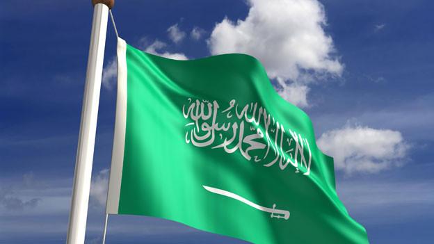 Die Fahne von Saudi-Arabien.