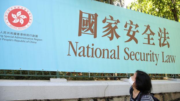 Plakat zum neuen Sicherheitsgesetz für Hongkong.