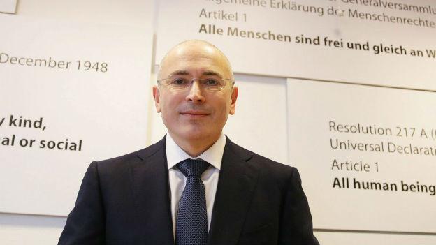 Michael Chodorkowski