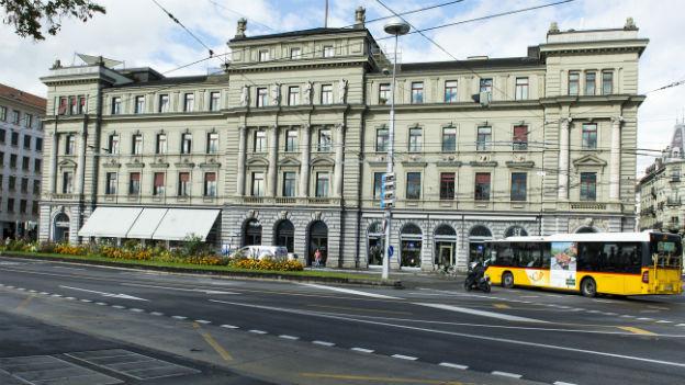 Aussensicht auf das Gebäude des Bundesgerichts am Schweizerhofquai in Luzern.