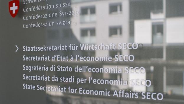 Das Logo des Staatssekretariats für Wirtschaft SECO.