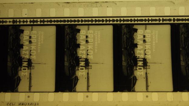 Ein Blick in den griechischen Film, der in den 1960er Jahren in der Schweiz deponiert und vergessen wurde.