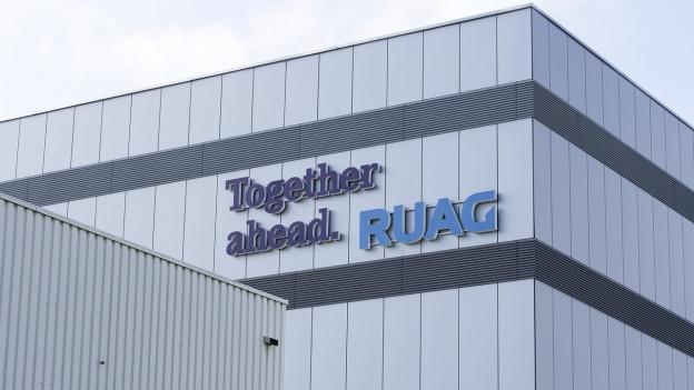 Zu sehen ist die Ruag in Zürich. Nach dem Cyber-Angriff auf den Rüstungs- und Technologiekonzern werden die Ermittlungen eingestellt.