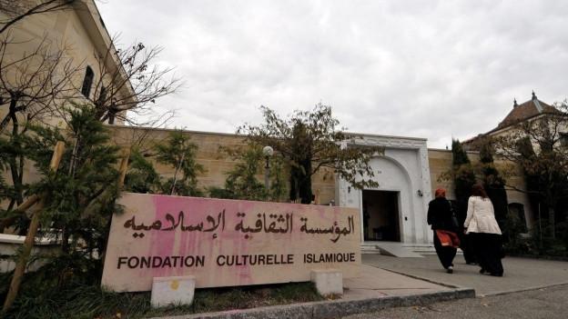 Zu sehen ist die Genfer Moschee im Stadtteil Le Petit-Sacconex