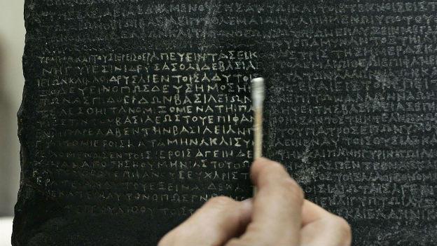 Der Stein von Rosetta gibt Rätsel auf