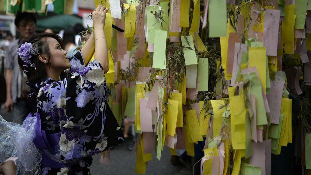 Japanisches Sternenfest Tánabata.