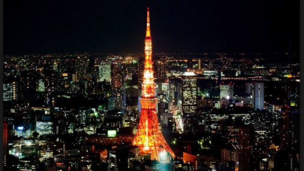 Japan erholt sich nach dem Krieg: Der Tokyo Tower.