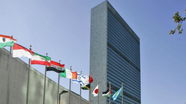 Symbol der UNO: Turm des Hauptquartiers. New York.