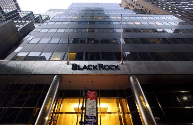 Die Fassade des Blackrock-Gebäudes in New York 2006.